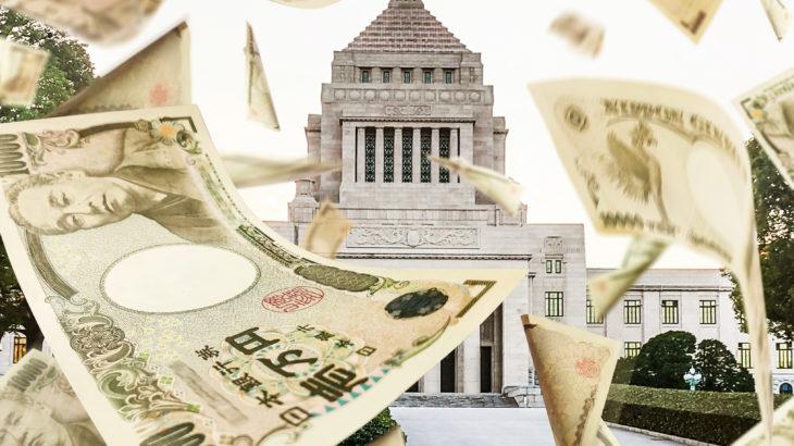 金が渦巻く国会議事堂
